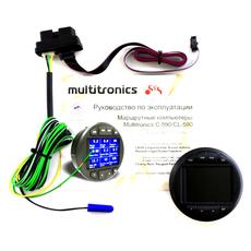 Маршрутный компьютер Multitronics CL-590