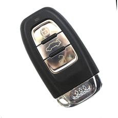 Cмарт-ключ Audi 3 кнопки без лезвия