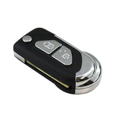 Ключ выкидной Citroen 2 кнопки HU83
