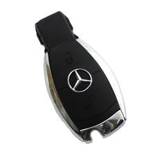 Смарт-ключ Mercedes Benz хром 2 кнопки