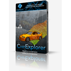 Программа ChipExplorer PROFESSIONAL by Chipsoft + USB ключ