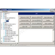 Модуль № 3: BOSCH ME17.9.7(ВАЗ,УАЗ)