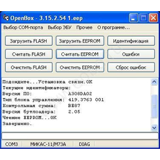 Загрузчик OpenBox 3