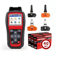 Диагностический сканер Autel TS508, TPMS + 40 датчиков TPMS
