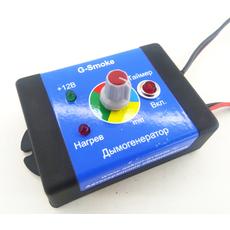 Регулятор мощности дымогенератора G-Smoke