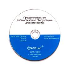 Программный модуль OBD-II Автоас-Скан