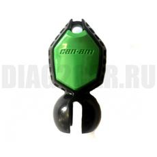 Ключ зажигания BRP Can-Am 710005232 зеленый