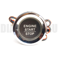"Кнопка ""Engine Start Stop"" версия  №3"