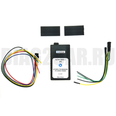 ALTOX EBUS-5 GPS GSM модуль для управления отопителями Eberspacher