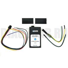 ALTOX WBUS-5 GSM модуль для управления отопителями Webasto