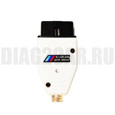 BMW INPA с переключателем K+DCAN, белый пр-во Беларусь