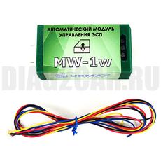 Модуль управления стеклоподъемниками MW-1W