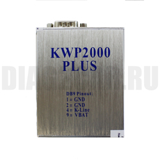 KWP 2000 Flasher PLUS