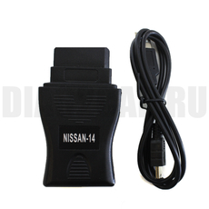 Nissan Consult USB 1989-2000 DDL 14pins interface