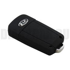 Ключ выкидной Kia 3 кнопки