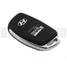 Ключ выкидной Hyundai 3 кнопки New