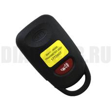 Корпус штатной сигнализации Hyundai Хюндай 2 + 1 кнопки