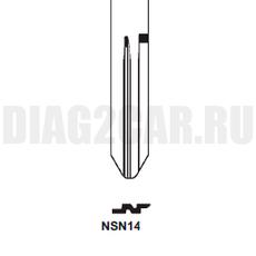 Жало выкидного ключа NSN14 для 2447
