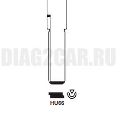 Жало выкидного ключа HU66