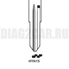 Жало выкидного ключа HYN15