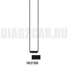 Жало выкидного ключа HU100