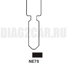 Лезвие для выкидного ключа NE78