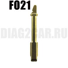 Жало выкидного ключа FO21