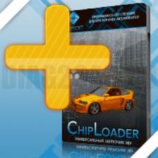 """Модуль """"SIRIUS D3 / D4 / D32 / D42 / D52 / SIM2K-34VR - OBDII"""" для CHIPLOADER"""
