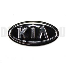 Логотип на ключ зажигания Kia