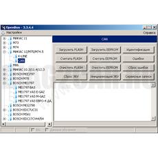 Модуль № 8: BOSCH EDC7UC31/MS6.1