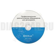 Пакет АВТОАС- СКАН-RUS 6 прог. модулей