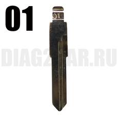 Ключ выкидной Audi A8 3 кнопки Старые модели