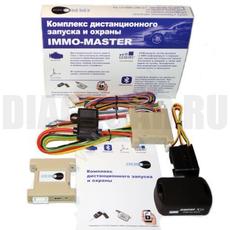 Cистема дистанционного запуска - Immo-Master GSM