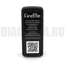 Поисковый GPS/ГЛОНАСС-маяк FindMe F2 Extra