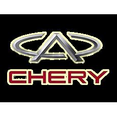 Пакет марок Chery для Scandoc