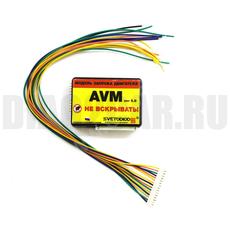 Модуль запуска двигателя Svetodiod96 AVM-3 (без кнопки)