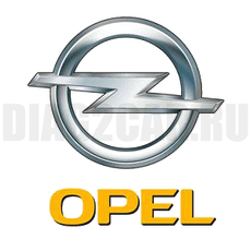 Пакет марок Opel, Holden, Vauxhall для Scandoc