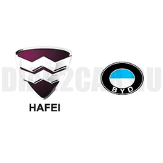 Пакет марок Hafei, Xinkai, ZX, TATA, BYD для Scandoc