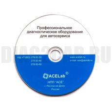 Программный модуль ВАЗ Автоас-скан