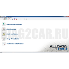 ALLDATA 10.53 - OEM Repair Information for Professionals