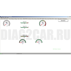 Candoopro - BRP Tool, диагностика техники BRP